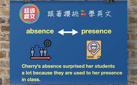 absence_presence中文